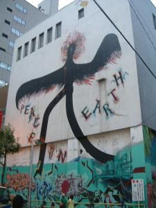 Graffiti_americamura