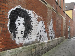 Grafitti_wall