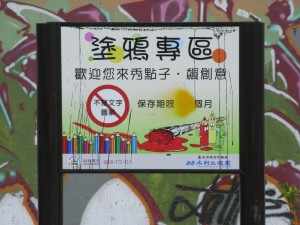 """""""Special Graffiti Zone"""" - How cool is that?"""